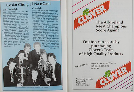 All Ireland Senior Hurling Championship - Final,.Kilkenny 2-14, Cork 2-12,.04.09.1983, 09.04.1983, 4th September 1983,.Kilkenny v Cork, .04091983AISHCF,.