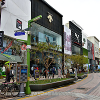 Shopping Alternatives in Busan, South Korea<br />