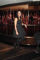 LISA MOORISH at the launch of the 4th Fashion Fringe - a search to recruit the hottest, undiscovered fashion desugn talent in the UK and Ireland, held at The Bar at The Dorchester, Park Lane, London on 13th March 2007.<br /><br />NON EXCLUSIVE - WORLD RIGHTS