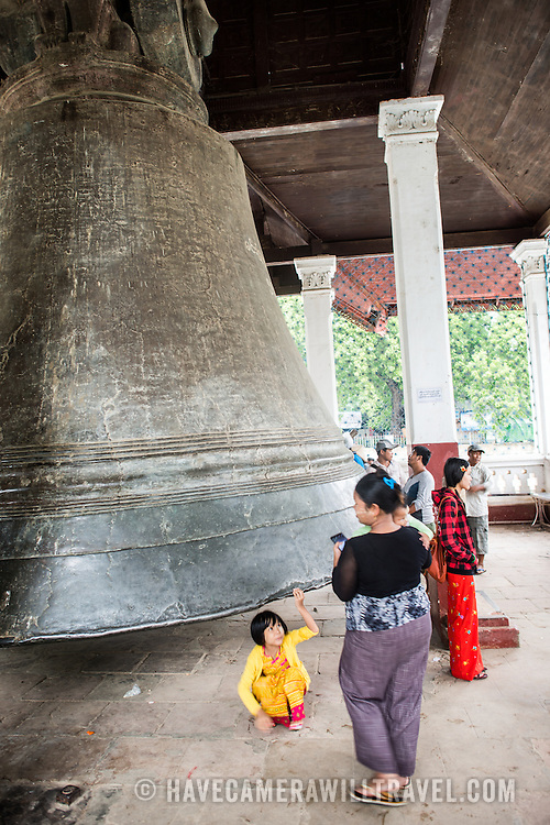 Weighing about 90 tons and reputed to be the largest uncracked bell in the world (a larger one in Moscow is cracked), the Mingun Bell was cast in 1808 by King Bodawpaya for the Mingun Pagoda, which was never completed. The diameter of its base is 16 feet 3 inches, and it is 12 feet high.