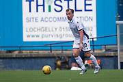 13th July 2019,  Starks Park, Kirkcaldy, Scotland; Scottish League Cup football, Raith Rovers versus Dundee; Paul McGowan of Dundee