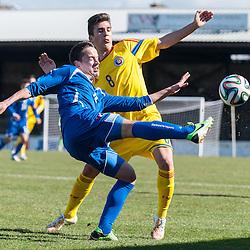 Romania v Bosnia-Herzegovina | UEFA U17 Elite | 26 March 2014