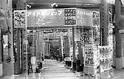 New Religion: Idol Shop.