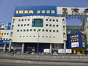 IKEA store seen from the highway in Beijing China