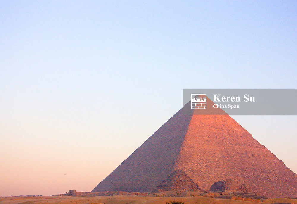 Pyramid of Giza at dawn, Egypt
