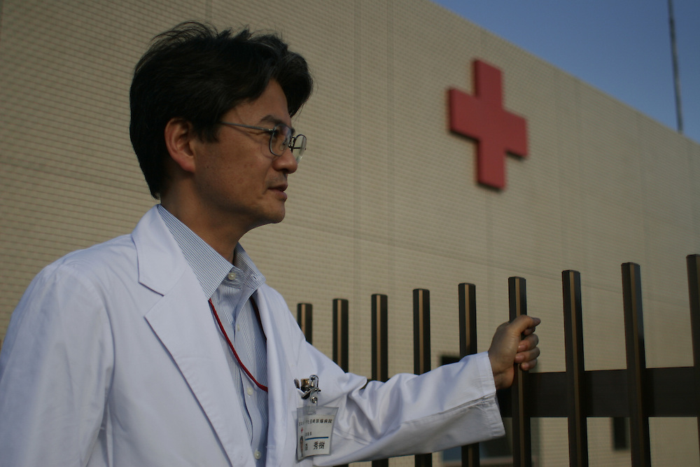Nagasaki-- Dr. Hideki Mori M.D.  Vice president of the  Japanese Red Cross Nagasaki Atomic Bomb Hospital
