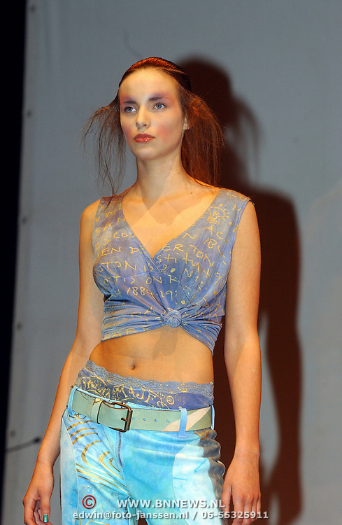 Coiffure Awards 2003, Model