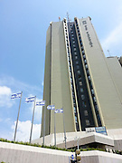 Dan Panorama Hotel, Haifa