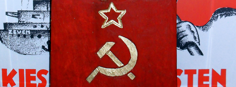 Dutch Communist election poster 1933 with Red Hammer and Sickle flag