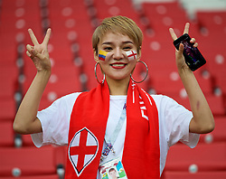 MOSCOW, RUSSIA - Tuesday, July 3, 2018: A supporter of both Colombia and England before the FIFA World Cup Russia 2018 Round of 16 match between Colombia and England at the Spartak Stadium. (Pic by David Rawcliffe/Propaganda)