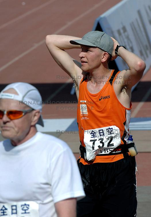 21-10-2007 ATLETIEK: ANA BEIJING MARATHON: BEIJING CHINA<br /> De Beijing Olympic Marathon Experience georganiseerd door NOC NSF en ATP is een groot succes geworden / 732<br /> ©2007-WWW.FOTOHOOGENDOORN.NL