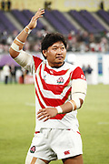 Keita INAGAKI (JPN) during the Japan 2019 Rugby World Cup Pool A match between Japan and Russia at the Tokyo Stadium in Tokyo on September 20, 2019.