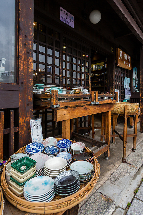 A traditional pottery shop in the Higashiyama district, in Kyoto. This district is famous for pottery, especially around the Kyomizu Dera temple.