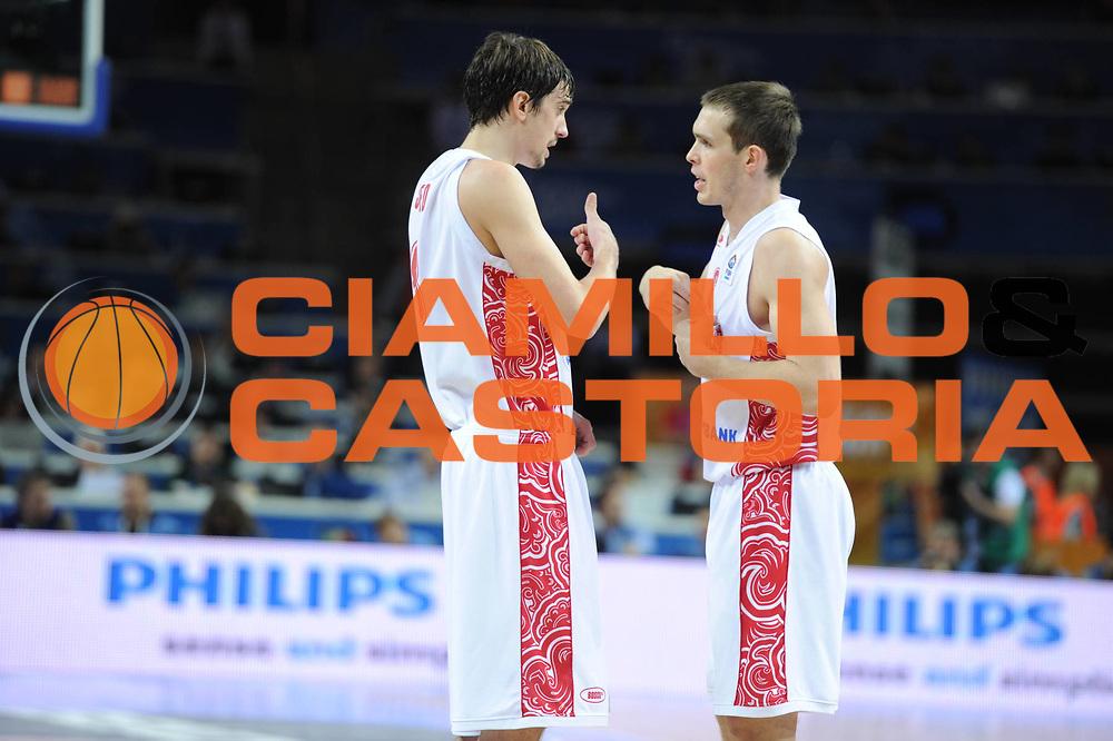 DESCRIZIONE : Kaunas Lithuania Lituania Eurobasket Men 2011 Quarter Final Round Russia Serbia<br /> GIOCATORE : Sergey Bykov<br /> CATEGORIA : ritratto<br /> SQUADRA : Russia<br /> EVENTO : Eurobasket Men 2011<br /> GARA : Russia Serbia<br /> DATA : 15/09/2011<br /> SPORT : Pallacanestro <br /> AUTORE : Agenzia Ciamillo-Castoria/GiulioCiamillo<br /> Galleria : Eurobasket Men 2011<br /> Fotonotizia : Kaunas Lithuania Lituania Eurobasket Men 2011 Quarter Final Round Russia Serbia<br /> Predefinita :
