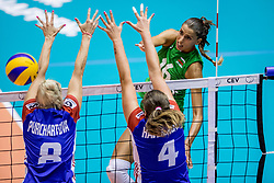 23-08-2017 NED: World Qualifications Czech Republic - Bulgaria, Rotterdam<br /> Elitsa Vasileva #16 of Bulgaria