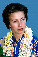 The Princess Royal seen during a visit with Save The Children Fund to Bangladesh in 1984. Photographed by Jayne Fincher