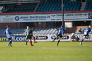 Kyler Van Toom fires home a 25 yarder to put Baldragon 2-0 ahead -  Baldragon v St.John's in the U14 Urquhart Trophy Final (sponsored by DSA) at Dens Park, Dundee<br /> <br /> <br />  - &copy; David Young - www.davidyoungphoto.co.uk - email: davidyoungphoto@gmail.com