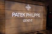 Patek Phillippe Exhibition 2017