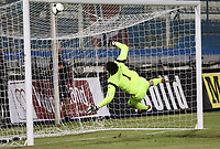 Fotball<br /> VM-kvalifisering<br /> 16.10.2012<br /> Kypros v Norge<br /> Foto: Savvides/Digitalsport<br /> NORWAY ONLY<br /> <br /> Kypros scorer 1:0 bak Rune Almenning Jarstein