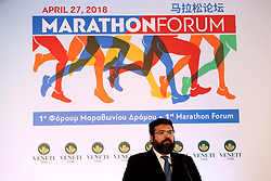 MARATHON(GREECE), April 28, 2018  Greek Deputy Minister for Sports and Culture Yorgos Vassiliadis speaks during the first Marathon Forum in Marathon, Greece, on April 27, 2018. The first Marathon Forum aiming to further promote the ''Marathon culture'' worldwide was held on Friday at the Municipality of Marathon where 2,500 years ago the Marathon race was born. (Credit Image: © Marios Lolos/Xinhua via ZUMA Wire)