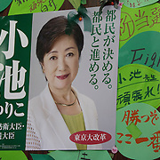TOKYO, JAPAN - JULY 31 : Yuriko Koike's poster surrounded by message by her supporters is seen during a news conference after winning the Tokyo gubernatorial election at her office in Tokyo, Japan, on Sunday, July 31, 2016. Yuriko Koike a Liberal Democratic Party lawmaker and former defense minister is the first women to be elected as a Governor of Tokyo. (Photo: Richard Atrero de Guzman/NURPhoto)