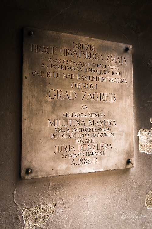 Commemorative plaque at the historic Stone Gate in old town Gradec, Zagreb, Croatia
