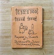 Original 1951 Eskimo Cookbook by the Shishmaref Day School in Shishmaref, Alaska. Taken in Anchorage,AK in March 2010.