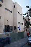Israel, Tel Aviv, Independence Hall at 16 Rothschild Boulevard. In this Hall, David Ben-Gurion proclaimed the Independence of the state of Israel in 1948. This building was donated by Meir Dizengoff to the public