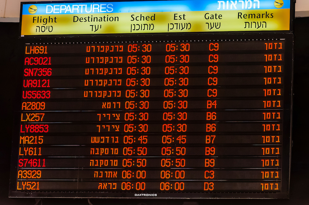 Flight departure screen, Ben Gurion International Airport, Israel.