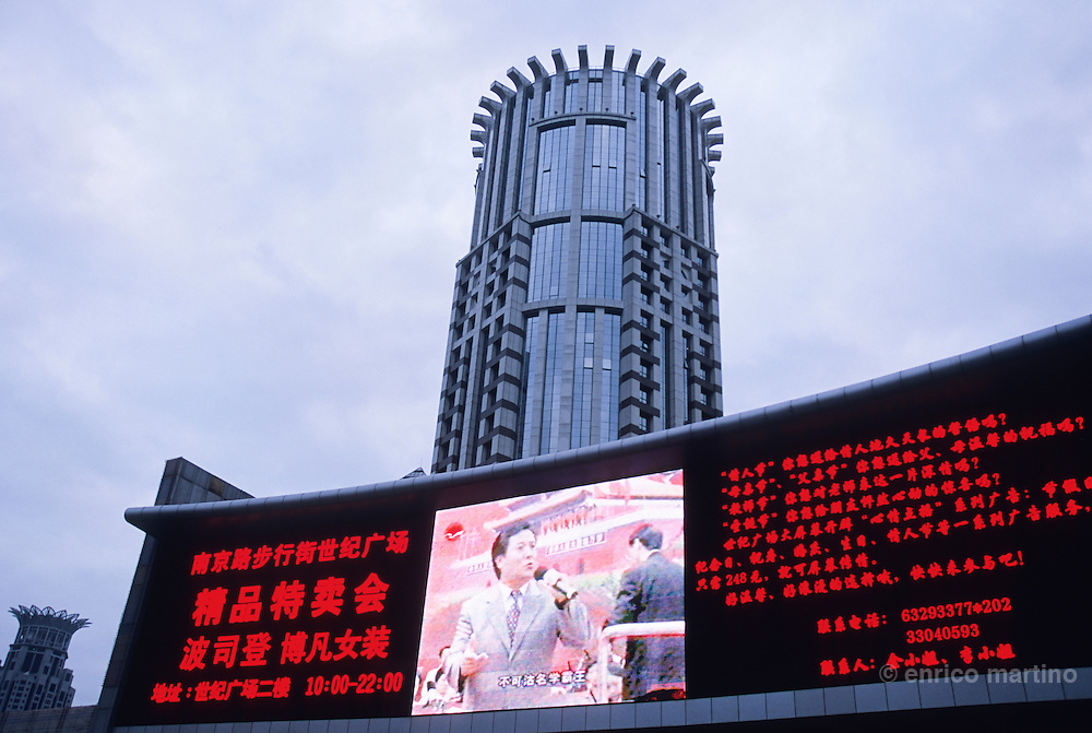 Nanjing road, has long been China's golden mile, now is a pedestrian-only shopping extravaganza.