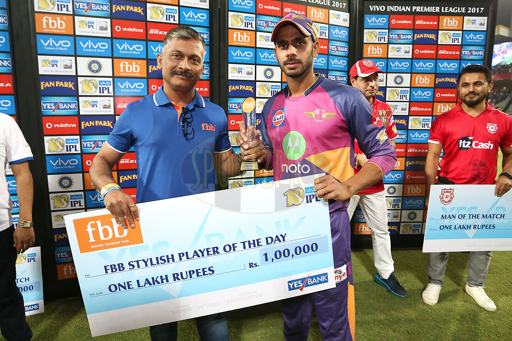 Manoj Tiwary of Rising Pune Supergiant receives the FBB Stylish Player of the Day Award during match 4 of the Vivo 2017 Indian Premier League between the Kings XI Punjab and the Rising Pune Supergiant held at the Holkar Cricket Stadium in Indore, India on the 8th April 2017<br /> <br /> Photo by Shaun Roy - IPL - Sportzpics