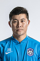 **EXCLUSIVE**Portrait of Chinese soccer player Liao Bochao of Tianjin TEDA F.C. for the 2018 Chinese Football Association Super League, in Tianjin, China, 28 February 2018.