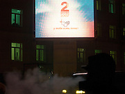 Big television screen at the Lenin Square in the city center of Yakutsk. Screening a spot about the Duma Elections 2007. Yakutsk is a city in the Russian Far East, located about 4 degrees (450 km) below the Arctic Circle. It is the capital of the Sakha (Yakutia) Republic (formerly the Yakut Autonomous Soviet Socialist Republic), Russia and a major port on the Lena River. Yakutsk is one of the coldest cities on earth, with winter temperatures averaging -40.9 degrees Celsius.