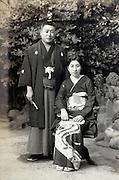 outdoor formal wedding photograph in traditional kimono  Japan 1940s