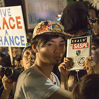 Tokyo , Aki Okuda leader and co fonder of SEALDS  (students  emergency action for liberal democracy) during a protest  around  Diet building in 2015 for preserving the  spirit of peacefull constitution and against security bill. Sealds  group annonce recently they disband  the  group but Citizen movement is just starting .Pierre Boutier