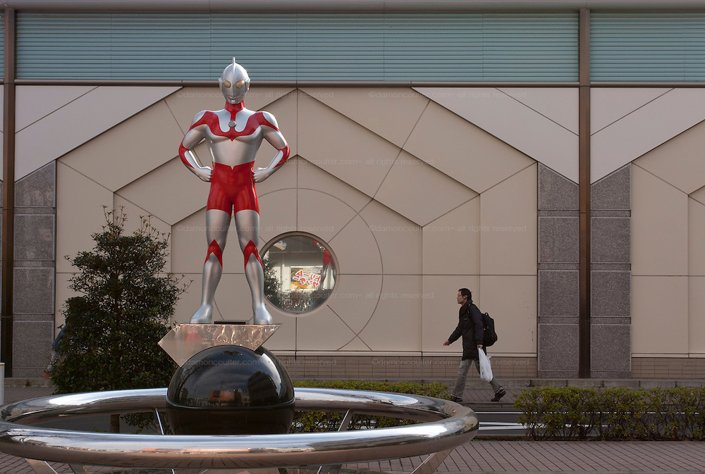 An Ultraman statue outside Soshigaya-Okura railway station, Tokyo, Japan. December 19th 2010