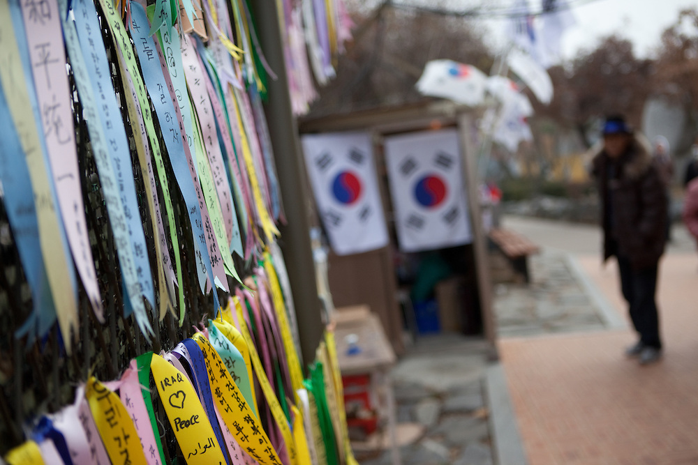 Imjingak/South Korea, Republic Korea, KOR, 28.11.2009: Wishes and messages written on a fence at Imjingak, located 7 km from the Military Demarcation Line, which is now at the forefront of tourism related to the Korean Conflict. It was built in 1972 with the hope that someday unification would be possible.