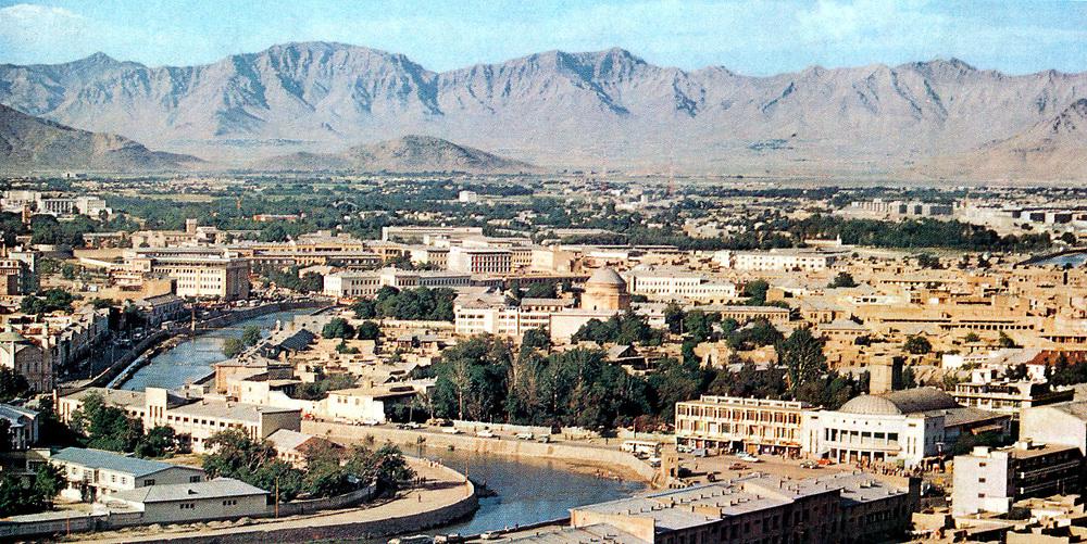 AFGHANISTAN historisch - 1977 <br />Blick &uuml;ber das Zentrum von KABUL ...<br />copyright : AFGHAN TOURIST ORGANIZATION