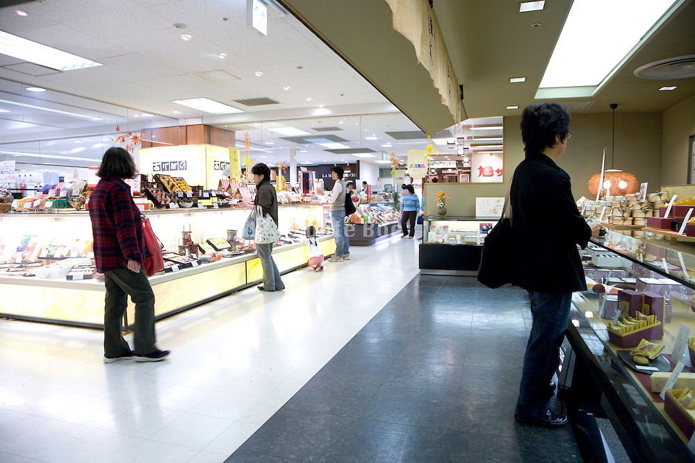 very large shopping mall in Japan