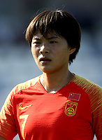 International Women's Friendly Matchs 2019 / <br /> Womens's Algarve Cup Tournament 2019 - <br /> China v Norway 1-3 ( Municipal Stadium - Albufeira,Portugal ) - <br /> WANG SHUANG of China