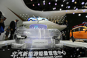 BEIJING, CHINA - APRIL 25: (CHINA OUT) <br /> <br /> Baic Energy Management Center at the Beijing International Automotive Exhibition on April 25, 2016 in Beijing, China. <br /> ©Exclusivepix Media