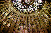 The ceiling of Hagia Sophia in Istanbul Turkey.  Once the largest room on Earth, the Hagia Sophia (or Ayasophia) was built in Constantinople as a Cathedral and later converted to a Mosque.