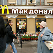 McDonald's restaurant on Nevsky Prospect in Saint Petersburg, Санкт-Петербург, he second largest city in Russia, located on the Neva River near the Baltic Sea.<br /> Photography by Jose More