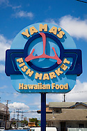 Yama's Fish Market, open since 1980, serves up Hawaiian Plate Lunch with offerings such as Lau Lau, Lomi Lomi Salmon, Ahi Poki and fresh Poi.