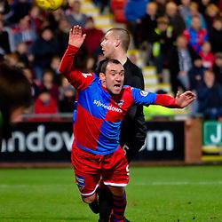 Dunfermline v Cowdenbeath   Scottish League One   2 January 2016