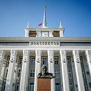 Transnistrian region