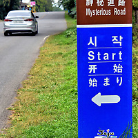 Mysterious Road in Jeju City, South Korea<br />