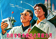 Chinese Political Poster emphasising the role of science and technology. Circa 1970