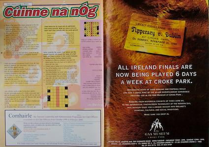 All Ireland Senior Hurling Championship - Final, .12.09.1999, 09.12.1999, 12th September 1999,.12091999AISHCF,.Senior Kilkenny v Cork,.Minor Galway v Tipperary, .Cork 0-13, Kilkenny 0-12,.The GAA Museum,