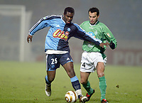 Fotball<br /> Frankrike 2004/05<br /> Ligacup<br /> Le Havre v Saint Etienne<br /> 21. desember 2004<br /> Foto: Digitalsport<br /> NORWAY ONLY<br /> CHRISTIAN NADE (HAV) / VINCENT HOGNON (ST-E)